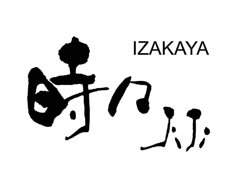 IZAKAYA 時々 jiji