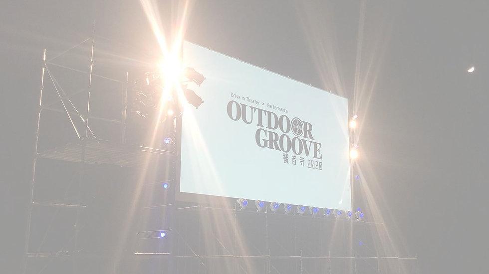 outdoorgroove2020%E7%94%BB%E9%9D%A2_edit