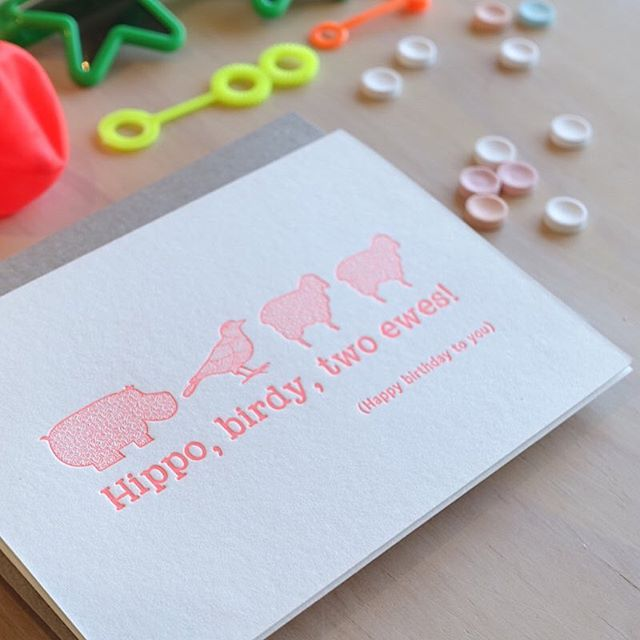 This is one of our first designs, and still one of our most popular! Card for kids Funny, punny cute card