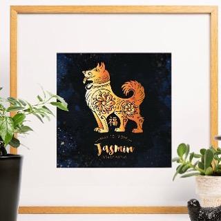 Customised year of the dog prints available at miniinkfingerprints.com.au_..