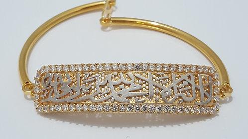 KALIMAH 22CT GOLD BRACELET