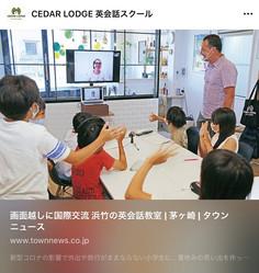 タウンニュース(茅ヶ崎版)に掲載されました。