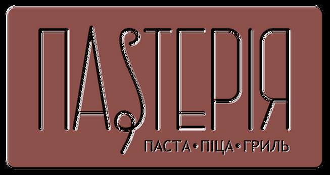 Сімейний ресторан італійської кухні/Доставка їжі/Самовивіз/Банкет/Дитяче свято/Весілля/