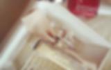 Instagram Siane Cosmetics - Atelier de création de rouges à lèvres sur mesure à Lyon