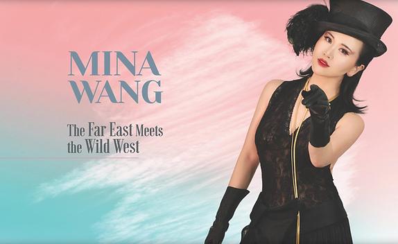 Mina Wang GoGirl Cover Story.png