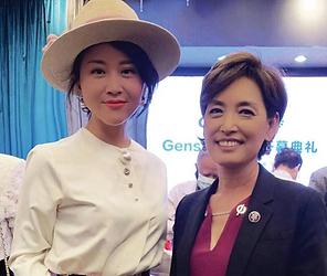 Mina and congresswoman.png