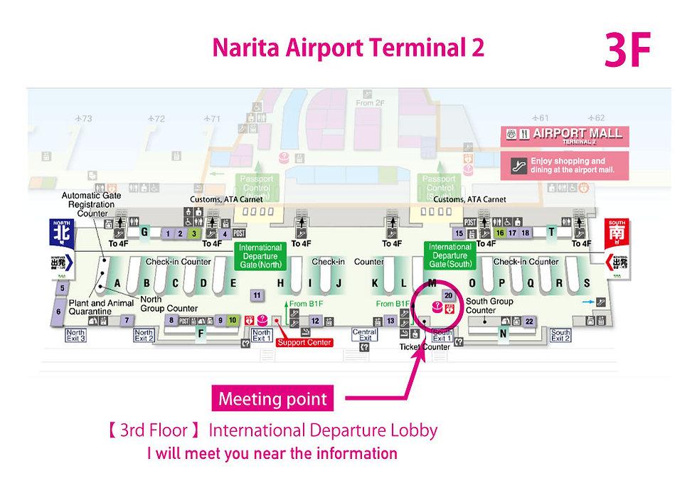 Narita_T2_3F_B.jpg