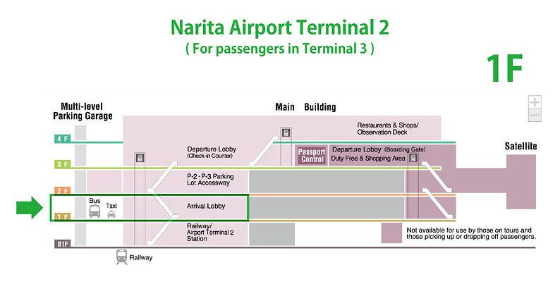 Narita_T3_A.jpg