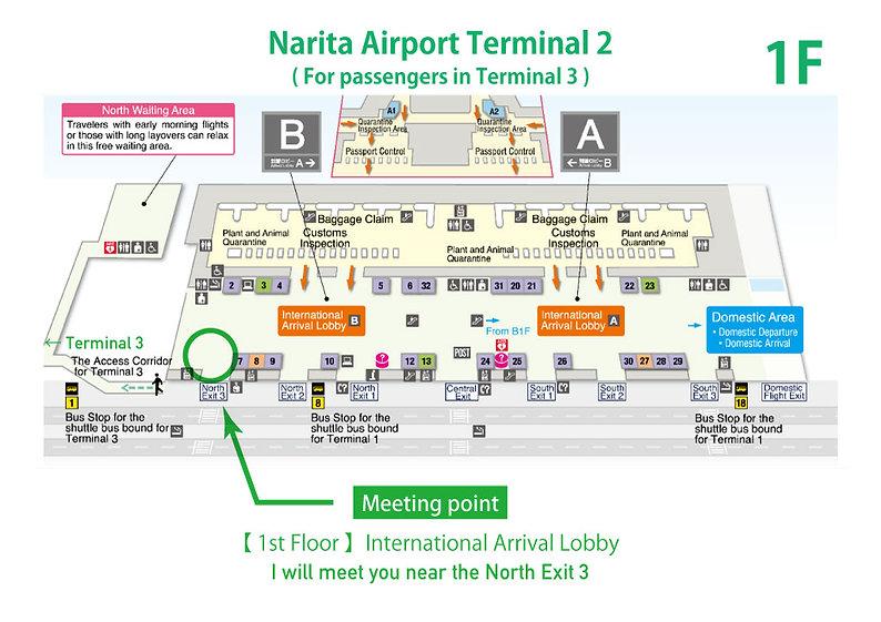 Narita_T3_B.jpg