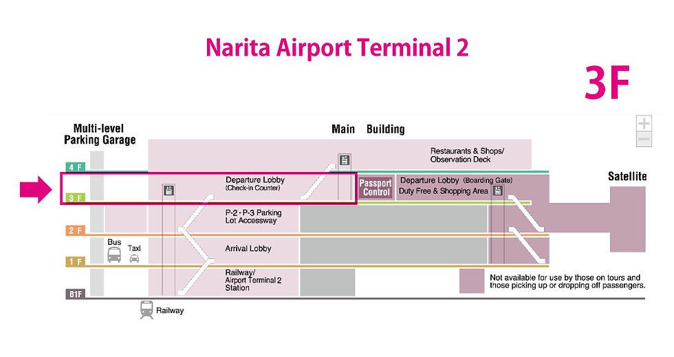 Narita_T2_3F_A.jpg