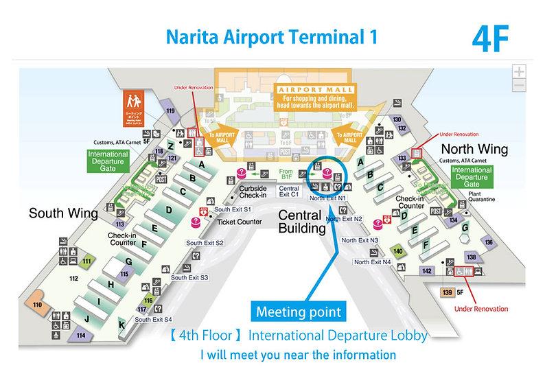 Narita_T1_4F_B.jpg