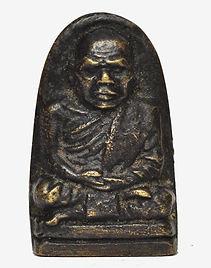 Tok Raja Pim Namo Putaya