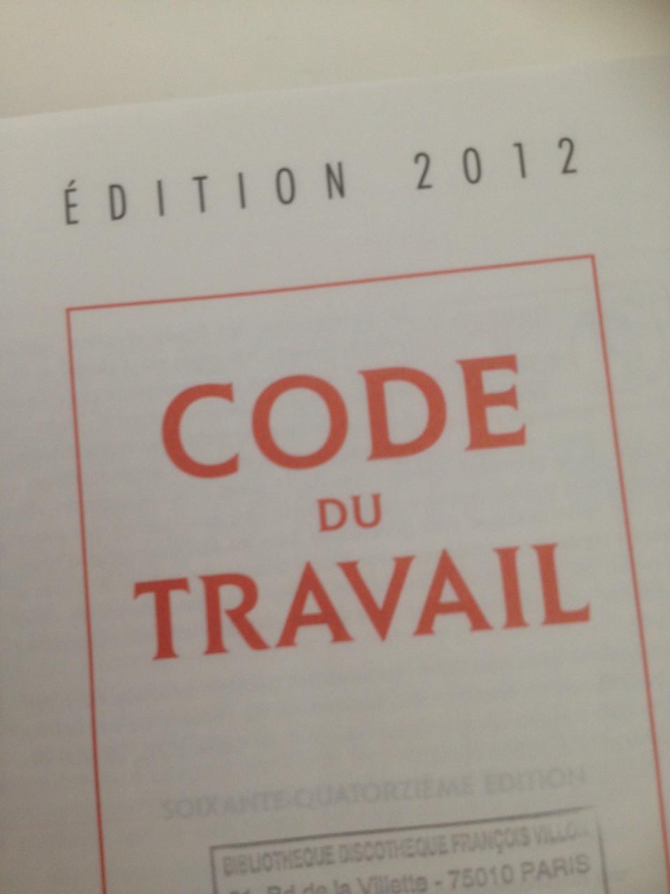 フランスの「労働法法典」