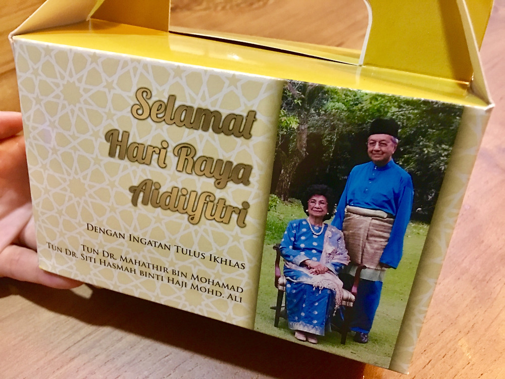 首相公邸の「ハリラヤ」の祭りでは、訪れた人々にマハティール首相夫妻の写真が印刷された箱入ったクッキーの箱詰めが配布されていた=海野麻実撮影