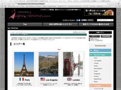 ジャポジェンヌ.com