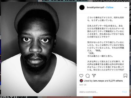 寺町幸枝:言葉だけのリスペクトでは「無意識の差別」は防げない 歴史や文化に興味を持たない日本人が犯している罪【世界から】