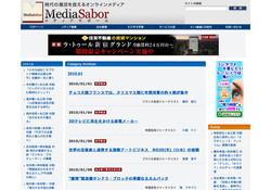 メディアサボール「海外時事ニュース」