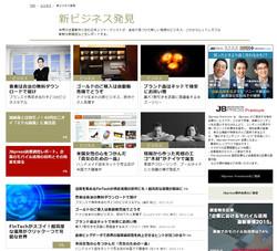 Japan Business Press(日本ビジネスプレス)