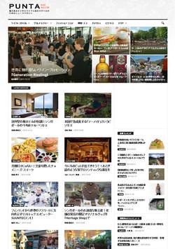 ニュースマガジンPUNTA「海外最新ニュース」