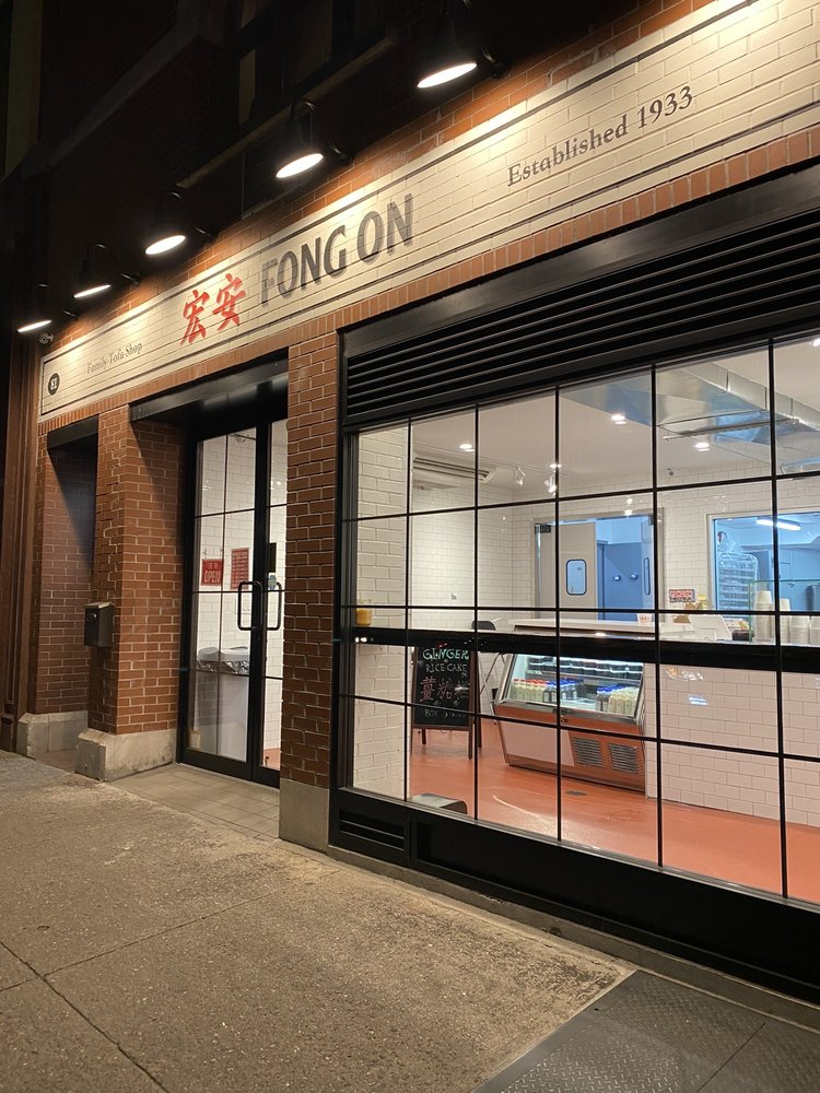 Fong On Exterior1