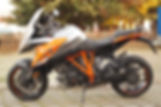DSC09961.JPG