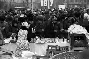 Торговля в Масленицу на площади Ленина. Новокузнецк. 10.03.1984
