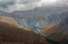 Долина Ярлу с перевала Каратюрек. 28.08.2012