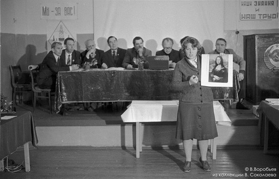 Джоконда на конкурсе буровиков. Новокузнецк, 1983