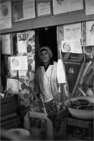 Многократный победитель соцсоревнований - магазин КООПторга совхоза Еланский. 26.05.1983