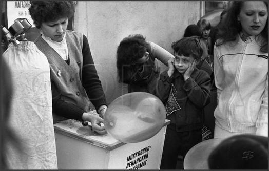 Первомайские услуги. Болотная улица. Москва. 1.05.1984