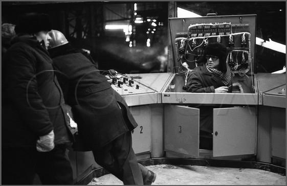 Наладчик автоматических систем управления. КМК. 22.12.1980.