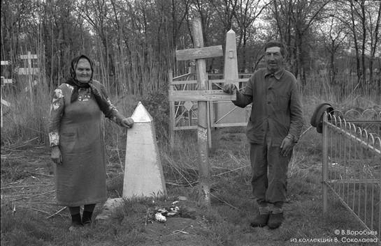 Родители на могиле предков. Краснослободск. Волгоградская область, 1982