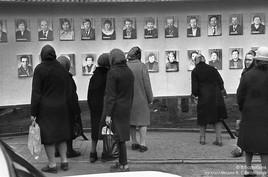 Районная Доска почета. Новокузнецк, 1983