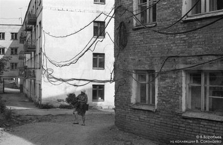 Шахтерский город Таштагол. 1982