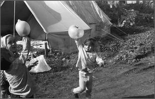 Игры с шарами