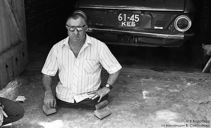 Владелец автомобиля с ручным управлением. Новокузнецк. 1983