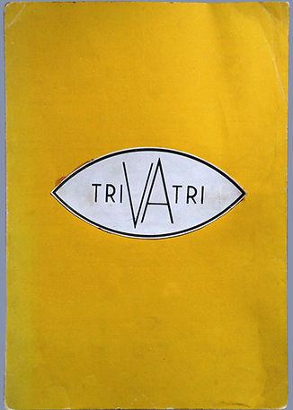 Трива, Triva, Школа Новокузнецкой фотографии, социальная фотография