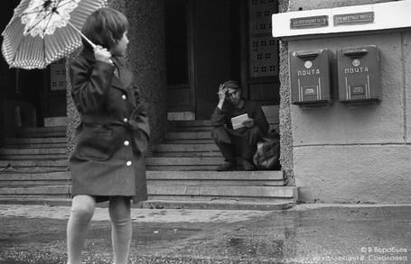 Письмо до востребования. Новокузнецк, 1980