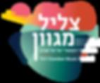 logo-fest.png