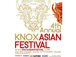 Knoxville, TN Asian Festival
