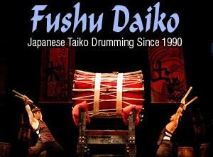 Corporate Show at Fontainebleu Miami with Fushu Daiko