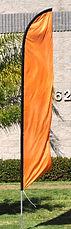 Apex rents Orange feather flags in Colum