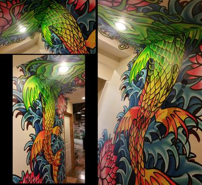 Dragon Koi Hallway Mural