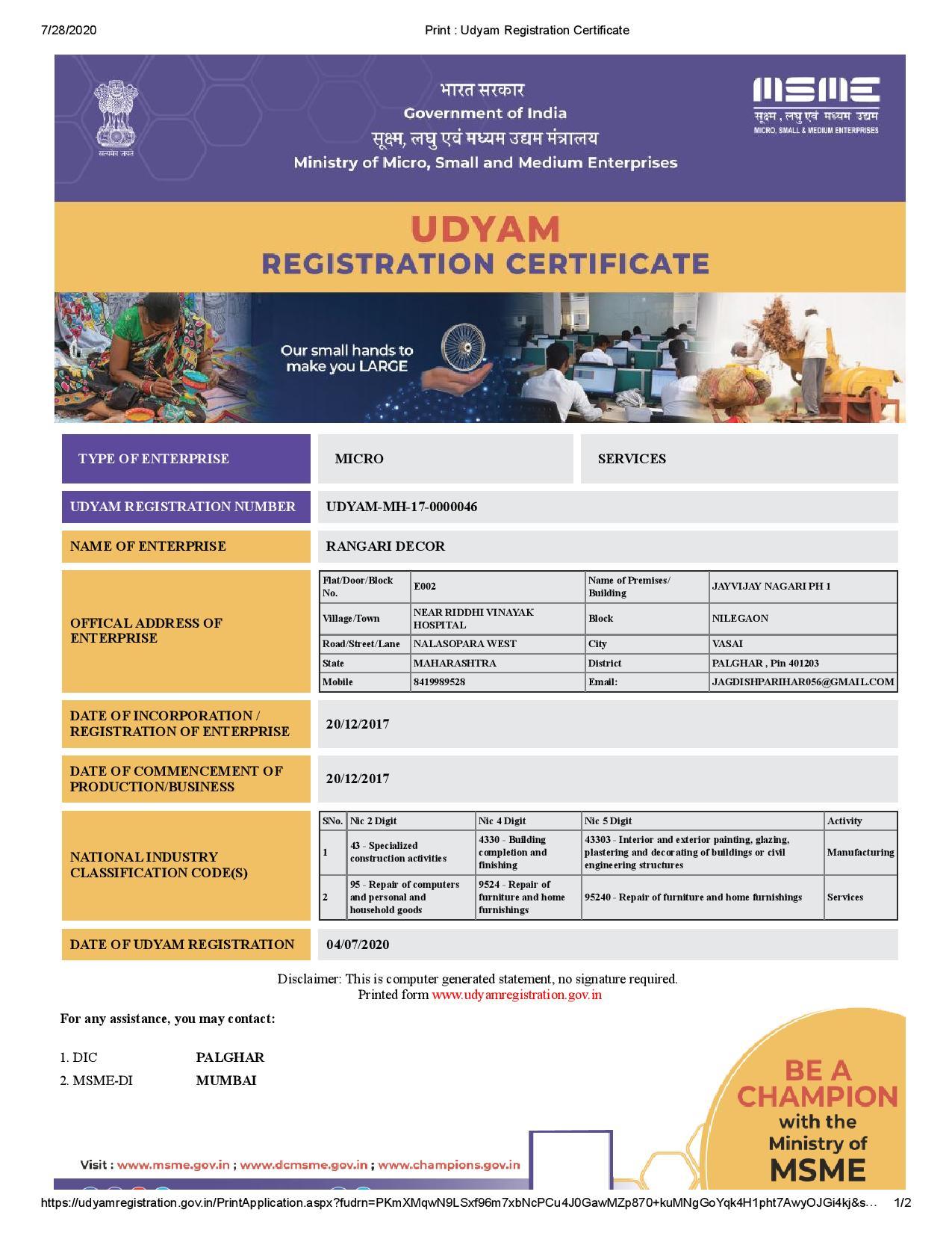 udyam-registration