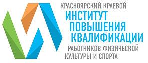 Лого_прямоугольник.jpg