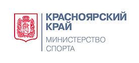лого_минспорта.jpg