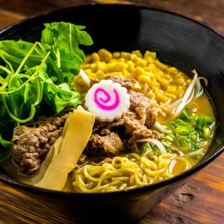 Meijin Miso Ramen