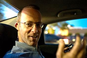 Rabbi Darren Kleinberg