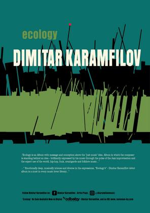 poster-mitko-karamfilov.png