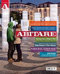 Abitare+Cover+Issue+16.jpg